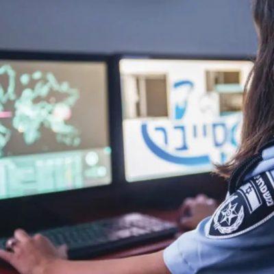 Israel Police TikTok Unit Using App To Control The Crime