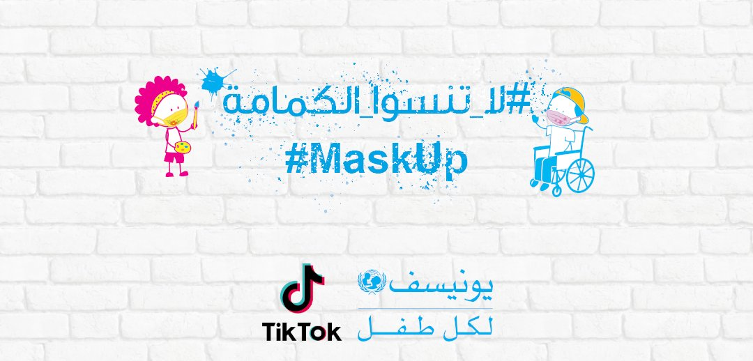 TikTok & UNICEF Come Together For The #MaskUp Campaign